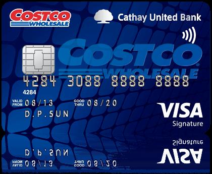 Costco聯名卡        推薦卡片