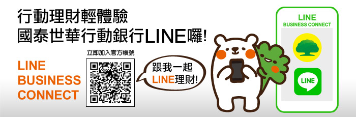 LINE ���z�]