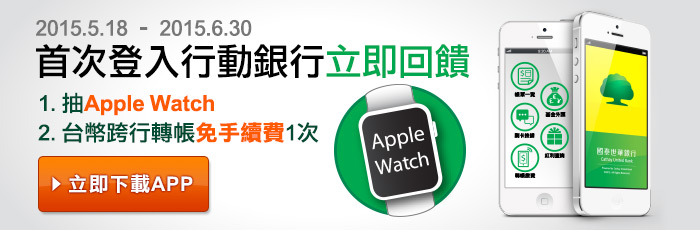 ��Apple Watch