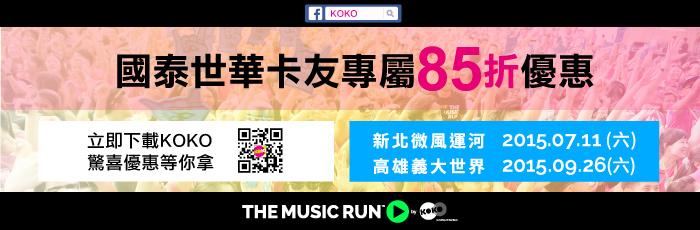 Music Run�u�f