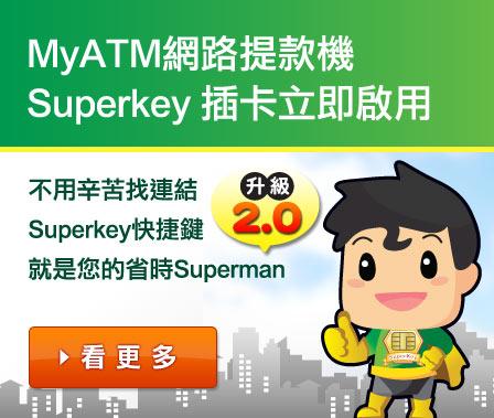 """superkey"""""""
